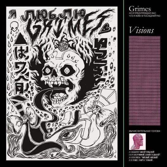 GrimesVisions
