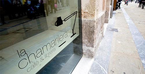 la-chamarilera-logo-02